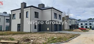 Nowy dom zamknięte osiedle z ochroną i zapleczem r