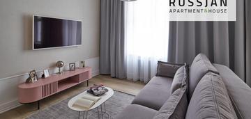 Kompaktowe mieszkanie w doskonałej lokalizacji