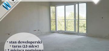 Przestronny apartament dwupoziomowy (121 mkw)