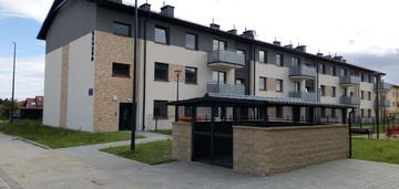 Mieszkanie w inwestycji: Miłosza 6-8