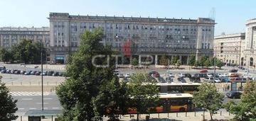 Wyjątkowa lokalizacja w centrum- plac konstytucji!