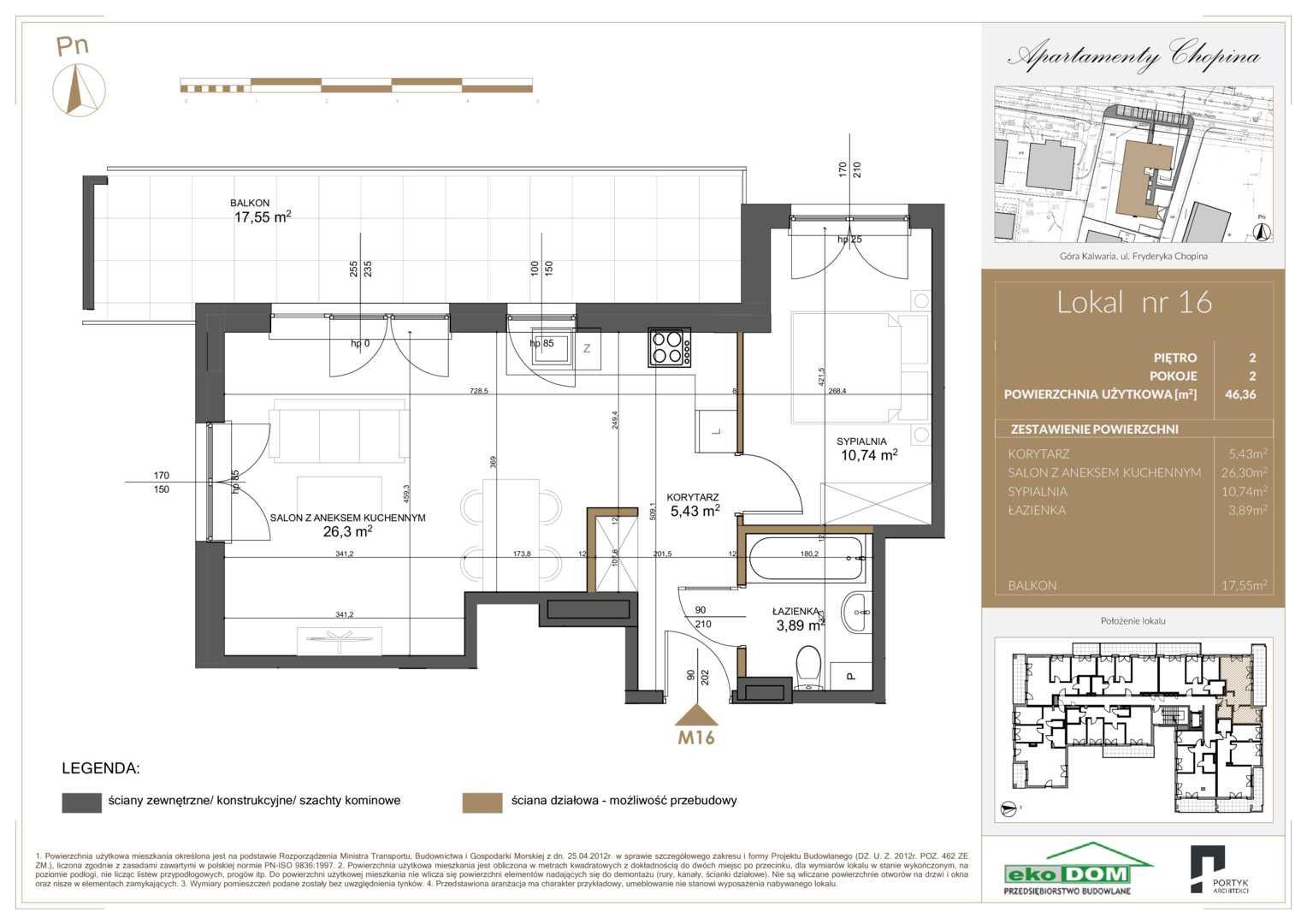 Mieszkanie w inwestycji: Apartamenty Chopina