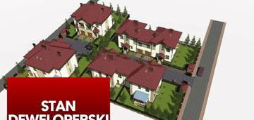 Sulejówek, dom, 6-pok, 152 m2 działka 355 m2